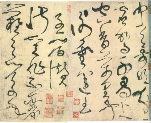 How Did Katakana And Hiragana Originate